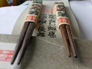 палочки суши