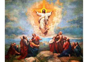 Вознесение Господне обычаи и приметы
